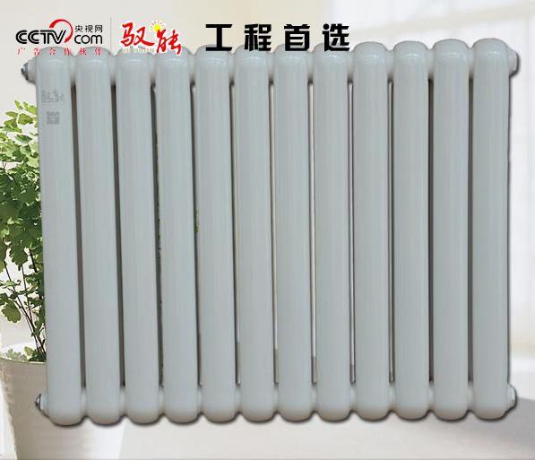 工业工程暖气片 小区居民楼钢制暖气片