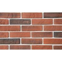 人造文化石贴图 文化石外墙砖