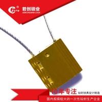 钢丝封条 集装箱钢丝封条 铅封锁