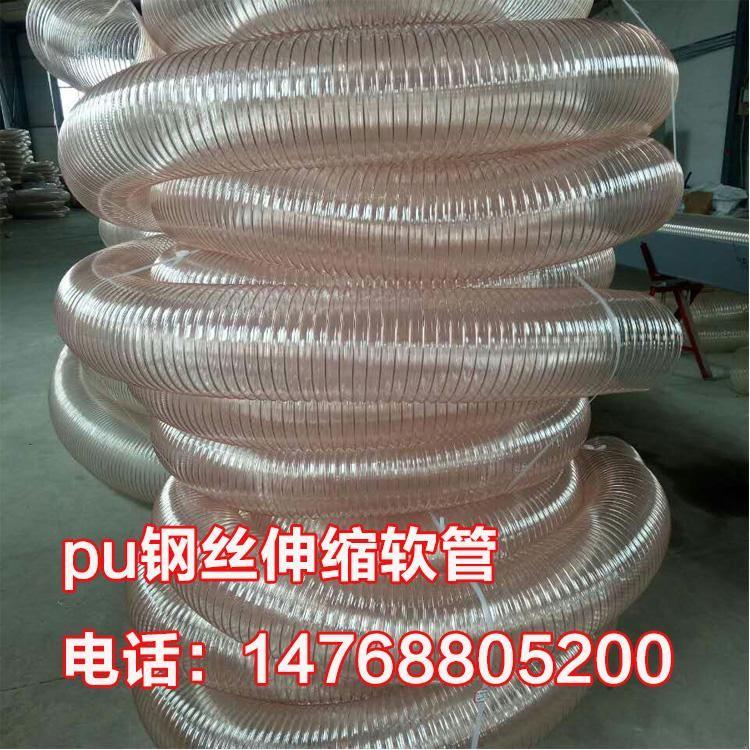 禹城木工机械用pu透明钢丝可伸缩吸尘风管1476880520