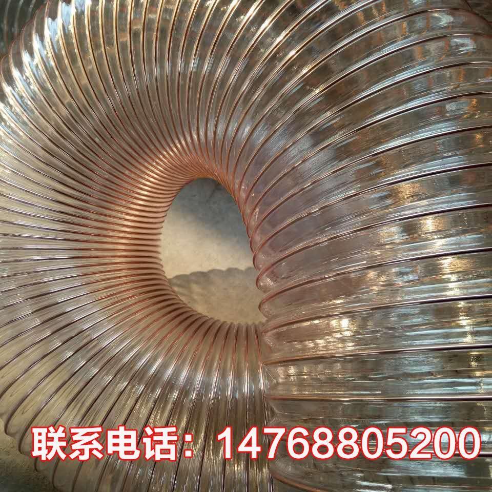 青岛tpu聚氨酯透明钢丝吸尘管哪家质量好1476880520