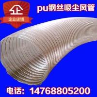 黑龙江绥化优质耐磨耐寒pu钢丝伸缩管  吸灰机用