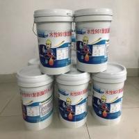 聚氨酯防水涂料 单组份聚氨酯防水涂料 951防水涂料911