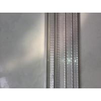 中空玻璃铝间隔条