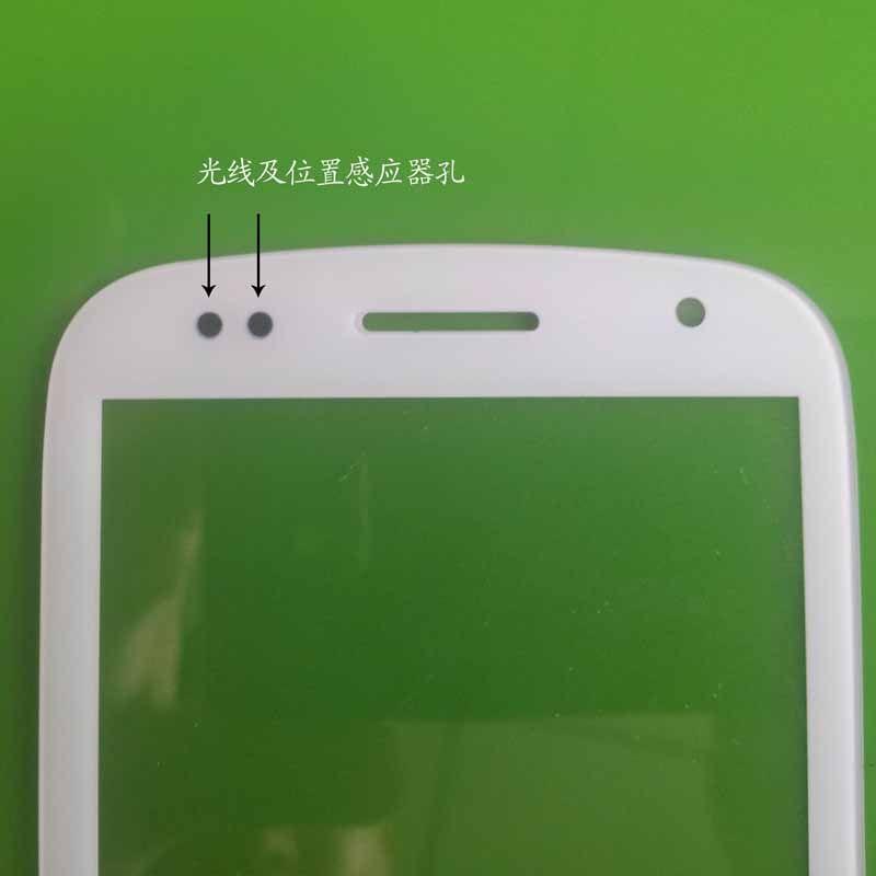 ls108a手机镜片红外油墨测试仪