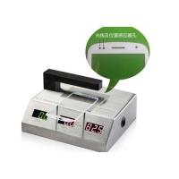 供应IR油墨测试仪LS108A