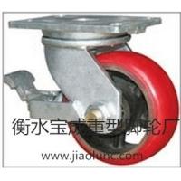 重型刹车脚轮