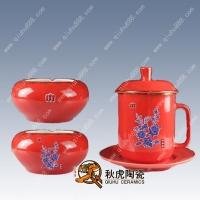 陶瓷办公茶杯