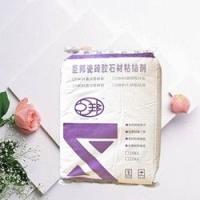 瓷砖胶石材粘结剂