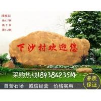 广州儿童公园入口标志石