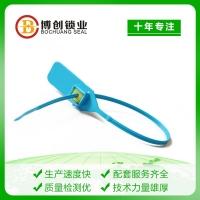 一次性安全塑料封条 标签扎带集装箱带齿封签 施封锁