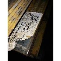 本钢 低合金板 Q345E