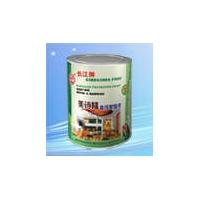 长江涂料-油漆-美诗隆高级聚酯漆系列
