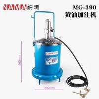 台湾纳玛NAMA气动黄油加注机 50L气动注油器气动黄油枪