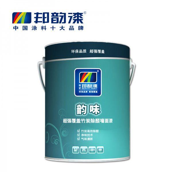 【邦韵漆】   环保墙漆  韵味竹炭除醛墙面漆  SH310