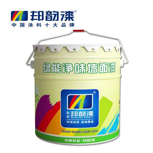 【邦韵漆】环保墙漆  绿能净味墙面漆 BY2020