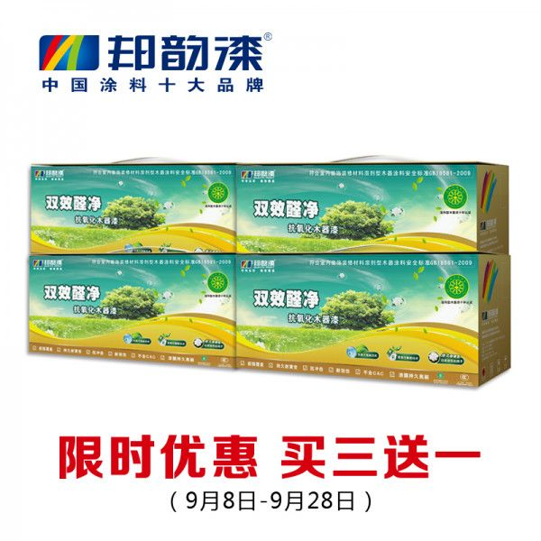 【邦韵漆】 环保木器漆 双效醛净抗氧化透明底漆 BD800