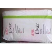 供应美国杜邦EVA塑料1820,260,210