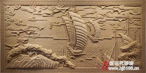 回形纹边框一帆风顺砂岩浮雕