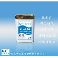 供应硅胶贴双面胶处理剂