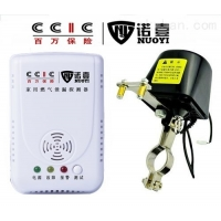 供应燃气报警器 气体探测器  液化气报警器 安装燃气报警器