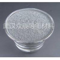 低温导电银粉 适用低温银浆 银粉价格