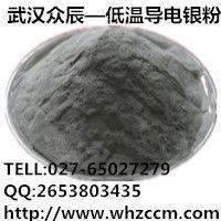 厚膜浆料银粉全国价格