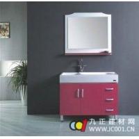 成都康利达卫浴--康利达PVC浴室柜