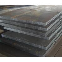 武漢武鋼NM360耐磨鋼板