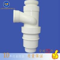 供应PVC特殊单立管同层自带积水器旋流三通