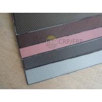 3K全碳纤维板/全碳板