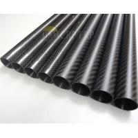 全碳纤维卷管/空心3K 管/高强度碳杆