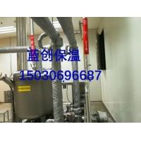 蒸汽管道保温套,管道保温套,管道保温衣,管道可拆卸保温套