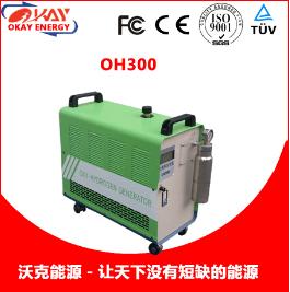 供应沃克能源水焊机/沃克能源水焊机厂家/水焊机价格