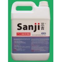 塑胶地板打蜡水 PVC地板蜡 胶地板蜡水 优质蜡乳液 地板蜡