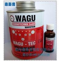 德国威固WAGU 90超强粘接剂