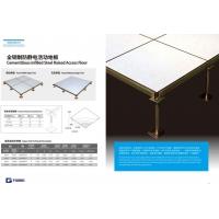 防静电地板,网络地板,硫酸钙地板,木基地板