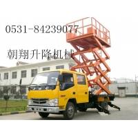 重庆车载式液压升降机