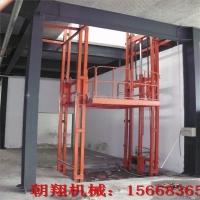 固定升降机 固定液压式防爆货梯液压式升降平台