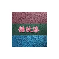 中山阜沙锤纹油漆立体感强环保快干的产品特性,油漆生产厂家