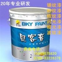 中山玻璃钢船舶油漆 机械油漆 设备油漆