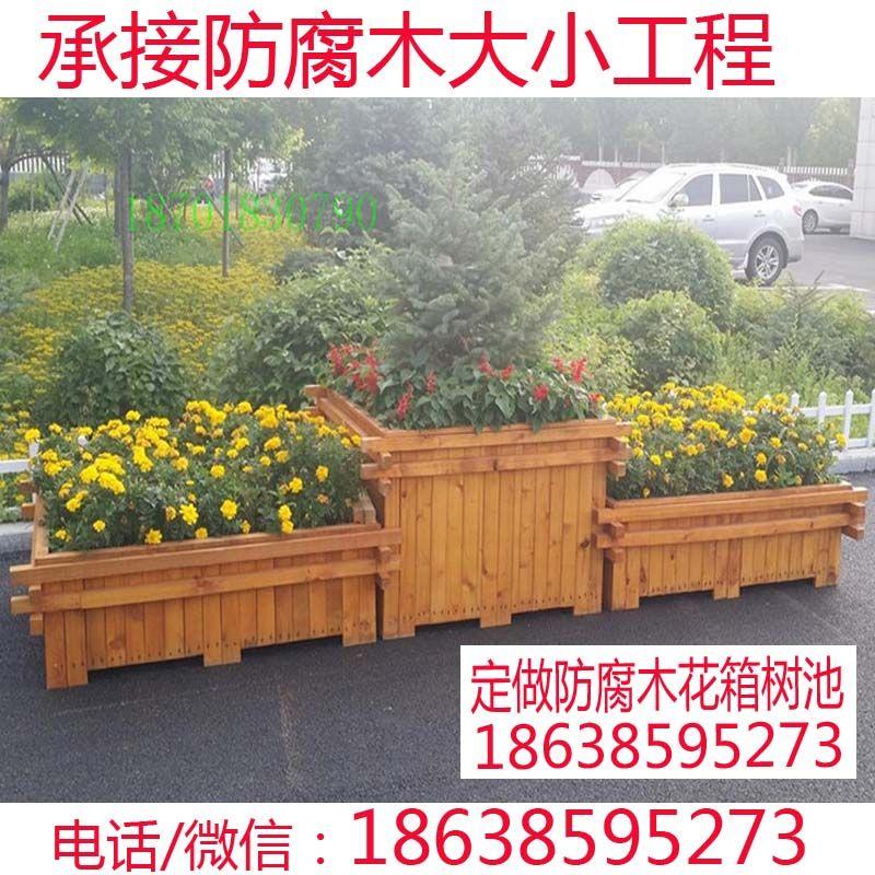 河南花箱树池 河南郑州花箱树池制作