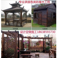 木屋—别墅,河南木结构木屋别墅—郑州别墅木屋