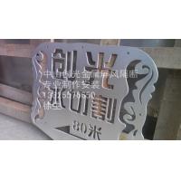 铝板水切割加工