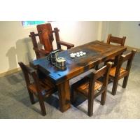 老船木茶桌椅 组合 实木仿古茶台 简约茶几茶桌组合