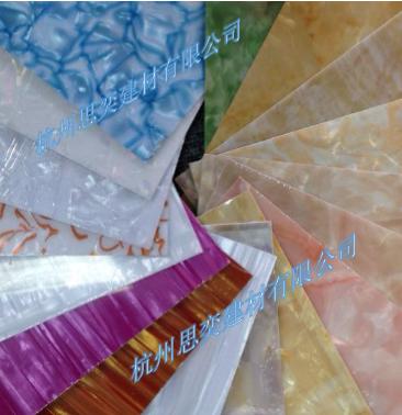 大尺寸冰片膜、亚克力/板材装饰膜、玛瑙膜