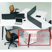 石家庄屏风办公桌培训桌工位桌