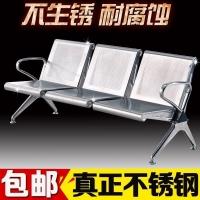 石家庄四人位公共排椅- 公共场所排椅批发