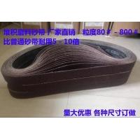 堆积磨料砂带 DA712 耐用5-10倍 订做砂带