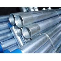 Q235镀锌管现货丨Q235镀锌管价格